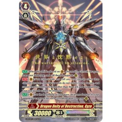 CFV G-RC02/001EN ZR Dragon Deity of Destruction, Gyze/Neon Gyze