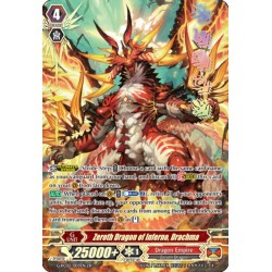 CFV G-RC02/003EN ZR Zeroth Dragon of Inferno, Drachma