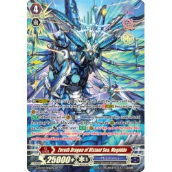 CFV G-RC02/006EN ZR Zeroth Dragon of Distant Sea, Megiddo