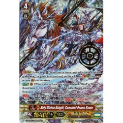CFV G-RC02/008EN SGR Holy Divine Knight, Gancelot Peace Saver