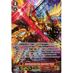 "CFV G-RC02/009EN SGR Supreme Heavenly Emperor Dragon, Dragonic Overlord ""The Purge"""