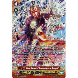 CFV G-RC02/017EN RRR Holy Sword of Heavenly Law, Gurguit