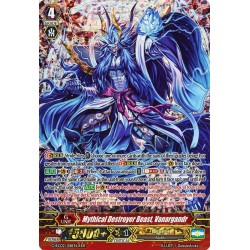 CFV G-RC02/018EN RRR Mythical Destroyer Beast, Vanargandr