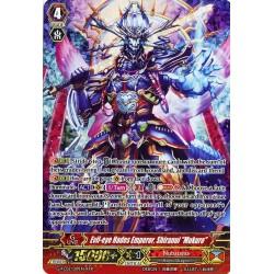 """CFV G-RC02/019EN RRR Evil-eye Hades Emperor, Shiranui """"Mukuro"""""""