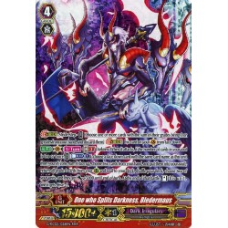CFV G-RC02/026EN RRR One who Splits Darkness, Bledermaus