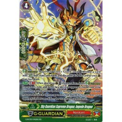 CFV G-RC02/042EN RR Sky Guardian Supreme Dragon, Impede Dragon