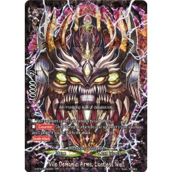 BFE S-BT04/0020EN RR Vile Demonic Arms, Lostless Wall