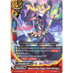 BFE S-BT04/0036EN U Awakened Deity Dragon, Kuhler Gardragon