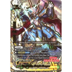 BFE S-BT04/0066EN Secret Gargantua Knight Dragon