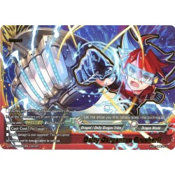 BFE S-BT04/0070EN Secret Deity Gargantua Crusher!!