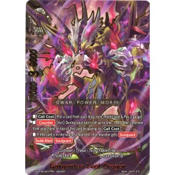 BFE S-BT04/0077EN Secret Gargantua Lost Dragon