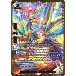 BFE S-BT04/S002EN SP Skyseer Ardent Dragon, Cross Irisnese Astrologia