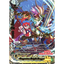 BFE S-BT04/????EN ???? Gargantua Knight Dragon