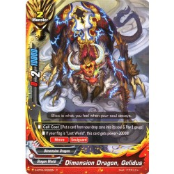 BFE S-BT04/0052EN Foil/C Dimension Dragon, Gelidus