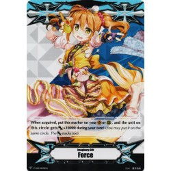 CFV V-EB05 V-GM/0098EN Imaginary Gift Imaginary Gift Marker - Force Colorful Pastorale, Caro
