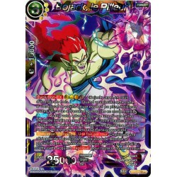 DBS BT6-093 SR Boujack, the Plunderer