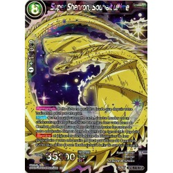 DBS BT6-115 SR Super Shenron, Ultimate Wishmaster