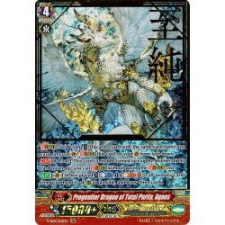 CFV V-SS01/S01EN SGR Progenitor Dragon of Total Purity, Agnos