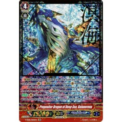 CFV V-SS01/S05EN SGR Progenitor Dragon of Deep Sea, Balanerena