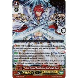CFV V-SS01/007EN RRR(Stamp) Divine Knight of Twin Absolutes, Saint of Twin Sword