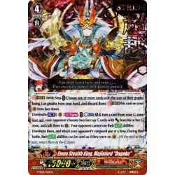 "CFV V-SS01/014EN RRR(Stamp) Enma Stealth King, Mujinlord ""Dagoku"""