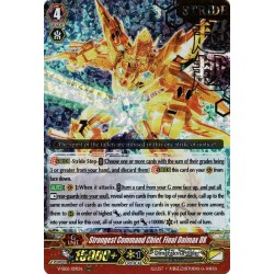 CFV V-SS01/019EN RRR(Stamp) Strongest Command Chief, Final Daimax DX