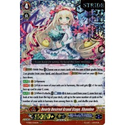 CFV V-SS01/026EN RRR(Stamp) Dearly Desired Grand Stage, Shandee