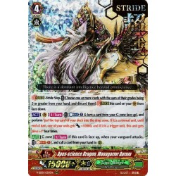 CFV V-SS01/029EN RRR(Stamp) Apex-Science Dragon, Managarmr Aurum