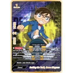 BFE S-UB-C01/S001EN SP Seeking the Truth, Conan Edogawa