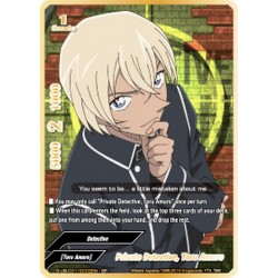 BFE S-UB-C01/S002EN SP Private Detective, Toru Amuro