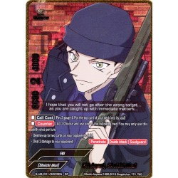 BFE S-UB-C01/S003EN SP FBI Agent, Shuichi Akai
