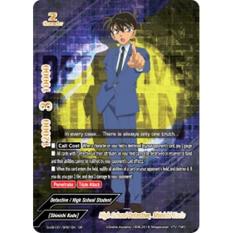 BFE S-UB-C01/SR01EN SR High School Detective, Shinichi Kudo