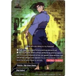 BFE S-UB-C01/SR02EN SR High School Detective, Heiji Hattori
