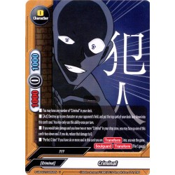 BFE S-UB-C01/0052EN FOIL/U Criminal (B: 犯人 Kanji on Right)