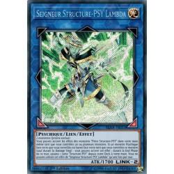 BLHR-FR051 Seigneur Structure-PSY Lambda