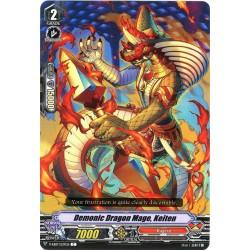 CFV V-EB07/037EN C Demonic Dragon Mage, Keiten