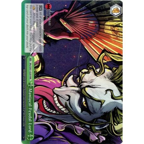 BNJ/SX01-032R RRR Maniacal Feudal Lord