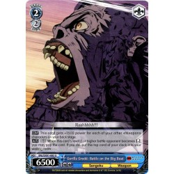 BNJ/SX01-083 UC Gorilla Grodd: Battle on the Big Boat