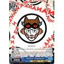 BNJ/SX01-104 PR Villain Catwoman