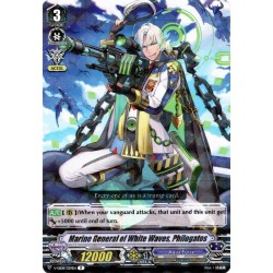 CFV V-EB08/029EN R Marine General of the White Waves, Philogatos