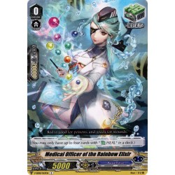 CFV V-EB08/063EN C Medical Officer of the Rainbow Elixir