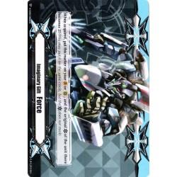 CFV V-EB08 V-GM2/0010EN Gift Marker Imaginary Gift Marker II Force II Super Dimensional Robo, Dailiner