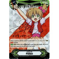 CFV V-EB02 V-GM/0027EN SCR Imaginary Gift - Protect (Nagisa Daimonji)