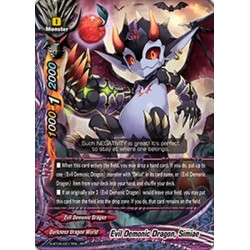 BFE S-BT05/0017EN RR Evil Demonic Dragon, Simiae