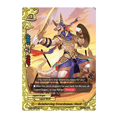 BFE S-BT05/0038EN U Reinforcing Swordsman, Sheif