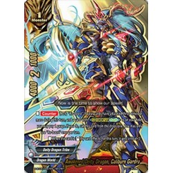 BFE S-BT05/0067EN Secret Awakened Deity Dragon, Caliburn Gardra
