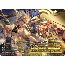 BFE S-BT05/0075EN Secret -Forbidden Light of Double Deity- Aktar Pheido