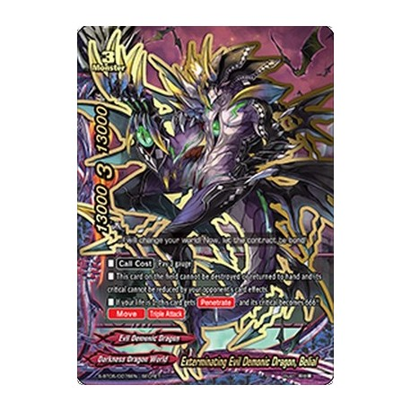 BFE S-BT05/0076EN Secret Exterminating Evil Demonic Dragon, Belial