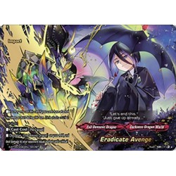 BFE S-BT05/0080EN Secret Eradicate Avenge