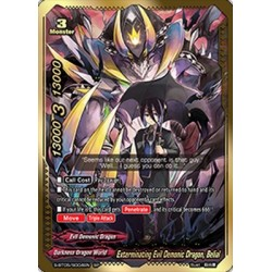 BFE S-BT05/S004EN SP Exterminating Evil Demonic Dragon, Belial